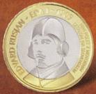 edvard-rusjan-dvokovinski-2009