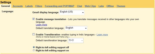 gmail-prevajanje