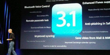 iphone-os-3.1