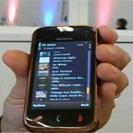 nokia-n97-firmware-2.0