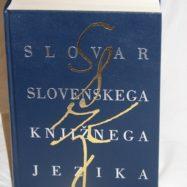 Slovar_slovenskega_knjiznega_jezika