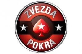 zvazda-pokra-logo