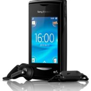 Sony-Ericsson-Yendo-Touchscreen-Walkman