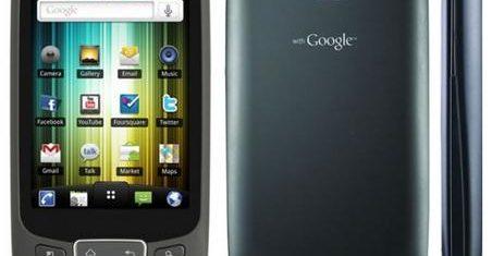 LG-Optimus-One-P500
