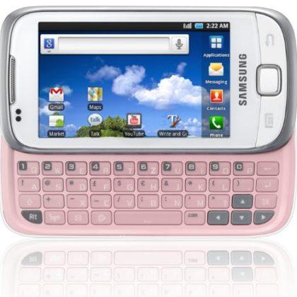 samsung-Galaxy-551-bel