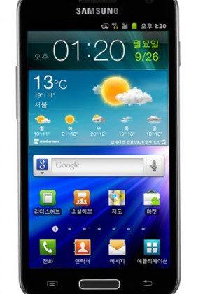 Samsung-Galaxy-S-II-HD-LTE