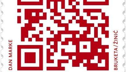croatian-stamp-qr-code