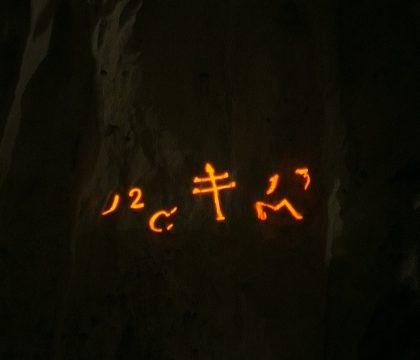 Postojnska-jama-numizmaticna-kartica-2e-2