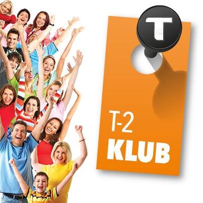 t-2-klub