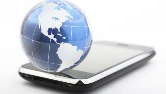 mobilni-podatkovni-prenos