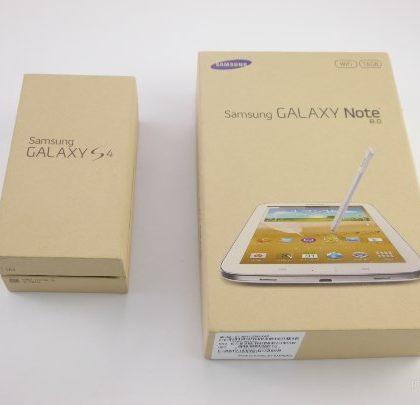 samsung-halaxy-S4-Galaxy-Note-8.0-reciklirana-skatla-1