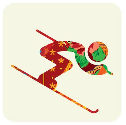 olimpijske-igre-2014-soci-smucanje