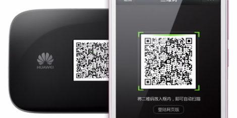 Huawei-E5786-1