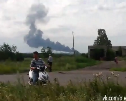 Malaysia Airlines-mh17
