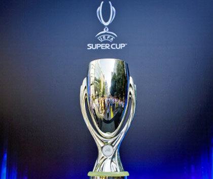 super_cup_trophy