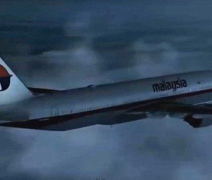 Air-Crash-Investigation-MH3701