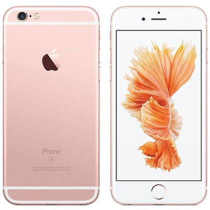 apple-iphone-6S-pink