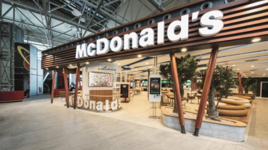 mcdonalds-frankfurt