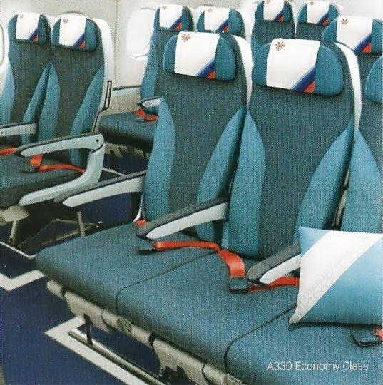 air-serbia-a330-economy