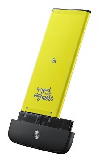lg-g5-Bang-Olufsen-DAC