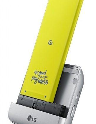 lg-g5-baterija