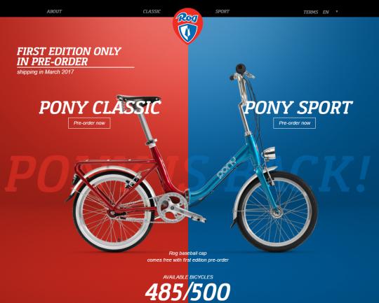 rog-pony_predprodaja