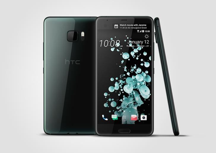 HTC-U-Ultra_3V_BrilliantBlack