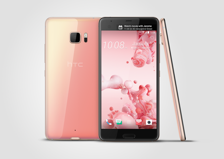 HTC-U-Ultra_3V_CosmeticPink