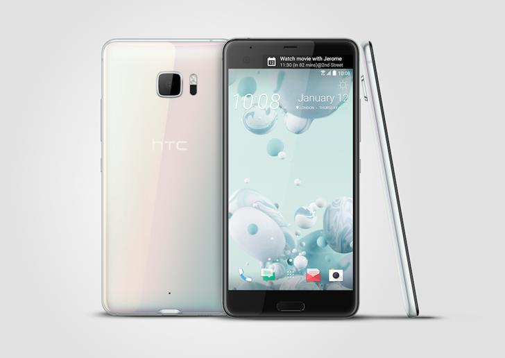 HTC-U-Ultra_3V_IceWhite