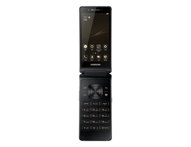 samsung-nov-preklopni-telefon-2