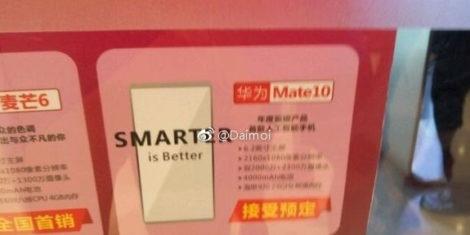 Huawei-Mate-10-specs-leaks-1