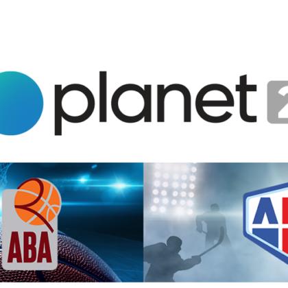 planet-aba-aba2-ahl-logo