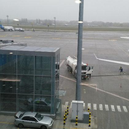 adria-kijev-letalisce-1