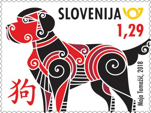 posta-slovenije-Kitajski-horoskop-2018