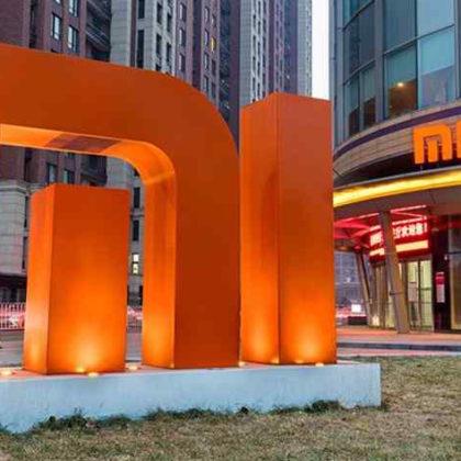 Xiaomi-IPO-2018-FB