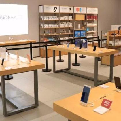 xiaomi-store-fb