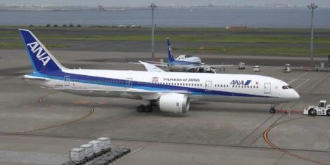 Boeing 787-9 Dreamliner-ANA-All Nippon Airways