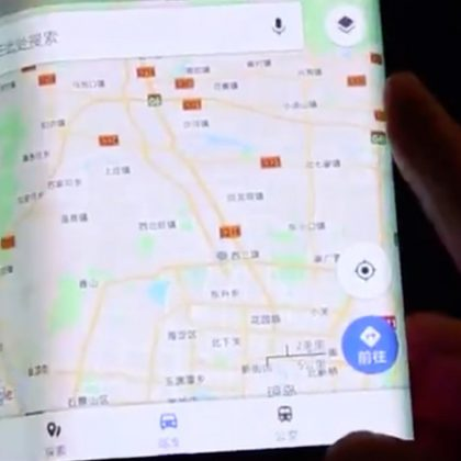 xiaomi-prepogljiv-zaslon