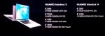 huawei-matebook-13-17-cena