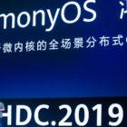 huawei-HDC_HarmonyOS_1