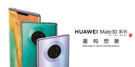 huawei-mate-30-pro-leak-dizajn