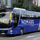 Nomago_InterCity-avtobus
