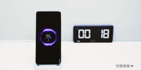 Xiaomi-40w-brezzicno-polnjenje