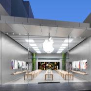 apple-store-trgovina