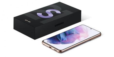 Samsung Galaxy S21 škatla brez polnilca in slušalk