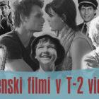 T-2-slovenski-filmi-videoteka