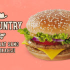 McCountry-burger-McDonalds-Slovenija-2021