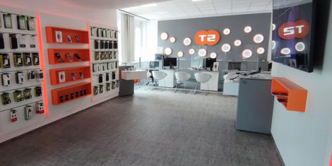 T-2-Novo-mesto-nova-lokacija-2021-Rozmanova-ulica-40