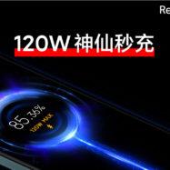 Xiaomi Redmi Note 11 120W